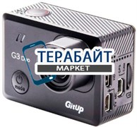 GitUp G3 Duo Pro 90 Lens АККУМУЛЯТОР АКБ БАТАРЕЯ