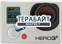GoPro HERO3+ Edition Motorsport (CHDMX-302) АККУМУЛЯТОР АКБ БАТАРЕЯ