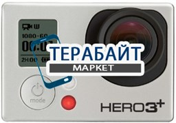 GoPro HERO3+ Edition Surf (CHDSX-302) АККУМУЛЯТОР АКБ БАТАРЕЯ