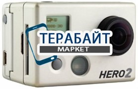 GoPro HD HERO2 Motorsports Edition АККУМУЛЯТОР АКБ БАТАРЕЯ