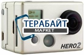 GoPro HD HERO2 Surf Edition АККУМУЛЯТОР АКБ БАТАРЕЯ