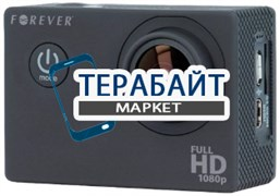 FOREVER SC-200 АККУМУЛЯТОР АКБ БАТАРЕЯ