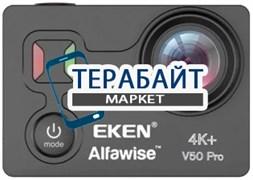 EKEN Alfawise V50 Pro АККУМУЛЯТОР АКБ БАТАРЕЯ