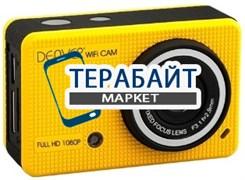 Denver Electronics ACT-5020TW АККУМУЛЯТОР АКБ БАТАРЕЯ