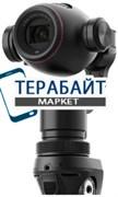 DJI Osmo+ АККУМУЛЯТОР АКБ БАТАРЕЯ