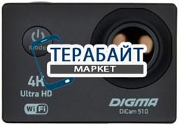 DIGMA DiCam 510 АККУМУЛЯТОР АКБ БАТАРЕЯ