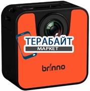 Brinno TLC120 АККУМУЛЯТОР АКБ БАТАРЕЯ
