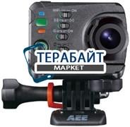 AEE Magicam S71 АККУМУЛЯТОР АКБ БАТАРЕЯ