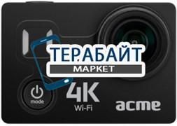 ACME VR302 АККУМУЛЯТОР АКБ БАТАРЕЯ