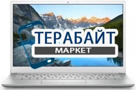 DELL Inspiron 5490 КЛАВИАТУРА ДЛЯ НОУТБУКА