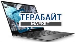 DELL XPS 13 7390 КУЛЕР ДЛЯ НОУТБУКА