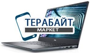 DELL Vostro 5490 КУЛЕР ДЛЯ НОУТБУКА