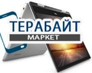DELL Inspiron 5491 2-in-1 КУЛЕР ДЛЯ НОУТБУКА