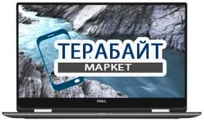 DELL XPS 15 9575 БЛОК ПИТАНИЯ ДЛЯ НОУТБУКА