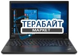 Lenovo ThinkPad E15 БЛОК ПИТАНИЯ ДЛЯ НОУТБУКА
