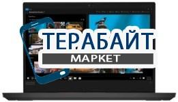 Lenovo ThinkPad E14 КУЛЕР ДЛЯ НОУТБУКА