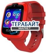 ELARI KidPhone 4G АККУМУЛЯТОР АКБ БАТАРЕЯ