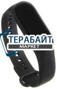 SILAPRO 190-011 АККУМУЛЯТОР АКБ БАТАРЕЯ