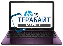 HP 15-r100 TouchSmart КЛАВИАТУРА ДЛЯ НОУТБУКА