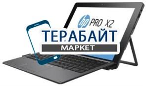 HP Pro x2 612 G2 ТАЧСКРИН СЕНСОР