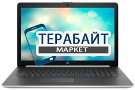 HP 17-by2000 КУЛЕР ДЛЯ НОУТБУКА