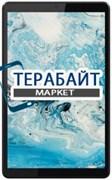Lenovo Tab M8 TB-8505X / TB-8505F ТАЧСКРИН СЕНСОР