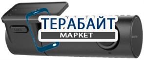 BlackVue DR590W-1CH GPS АККУМУЛЯТОР АКБ БАТАРЕЯ