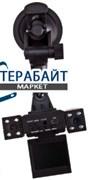 ActivCar DVR-H3005, 2 камеры АККУМУЛЯТОР АКБ БАТАРЕЯ