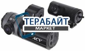 ACV GQ914 Lite, 3 камеры АККУМУЛЯТОР АКБ БАТАРЕЯ