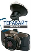 Airline AVR-FHD-03 АККУМУЛЯТОР АКБ БАТАРЕЯ