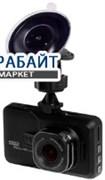 Airline AVR-FHD-02 АККУМУЛЯТОР АКБ БАТАРЕЯ