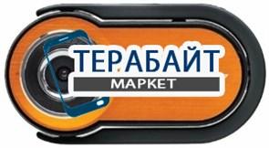 Airline AVR-FHD-M03 АККУМУЛЯТОР АКБ БАТАРЕЯ