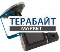 AirTone DVR-400, 2 камеры АККУМУЛЯТОР АКБ БАТАРЕЯ