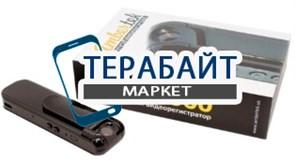 Ambertek DV3000 АККУМУЛЯТОР АКБ БАТАРЕЯ