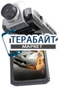 AMP DVR-900 АККУМУЛЯТОР АКБ БАТАРЕЯ