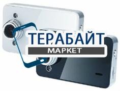 AMP DVR-600 АККУМУЛЯТОР АКБ БАТАРЕЯ