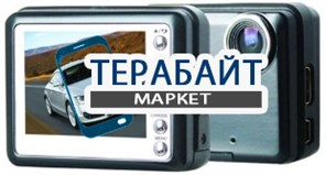 Aoni DV364 АККУМУЛЯТОР АКБ БАТАРЕЯ