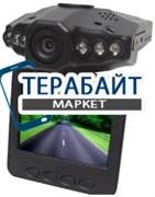 Armix DVR Cam-200 АККУМУЛЯТОР АКБ БАТАРЕЯ