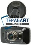 Armix DVR Cam-950 АККУМУЛЯТОР АКБ БАТАРЕЯ