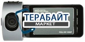 Armix DVR Cam-1010 GPS АККУМУЛЯТОР АКБ БАТАРЕЯ