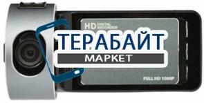 Armix DVR Cam-1000 АККУМУЛЯТОР АКБ БАТАРЕЯ