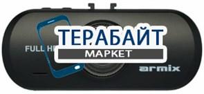 Armix DVR Cam-900 АККУМУЛЯТОР АКБ БАТАРЕЯ