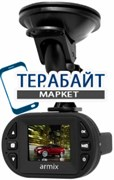 Armix DVR Cam-600 АККУМУЛЯТОР АКБ БАТАРЕЯ