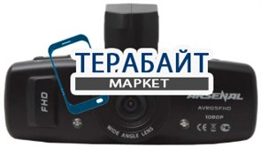 Arsenal AVR05FHD GPS АККУМУЛЯТОР АКБ БАТАРЕЯ