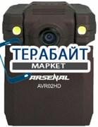 Arsenal AVR02HD АККУМУЛЯТОР АКБ БАТАРЕЯ