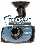 ATRIX JS-X130 АККУМУЛЯТОР АКБ БАТАРЕЯ