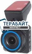 AutoExpert DVR-872 АККУМУЛЯТОР АКБ БАТАРЕЯ