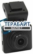 AutoExpert DVR-870 АККУМУЛЯТОР АКБ БАТАРЕЯ