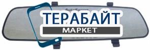 AutoExpert DVR-782 АККУМУЛЯТОР АКБ БАТАРЕЯ