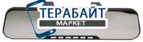 AutoExpert DVR-780 АККУМУЛЯТОР АКБ БАТАРЕЯ